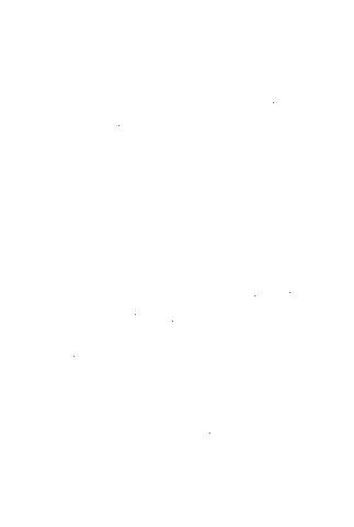Erboristeria del Santo